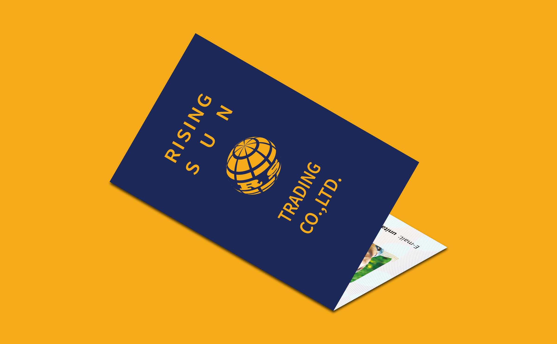 RSTパスポート名刺
