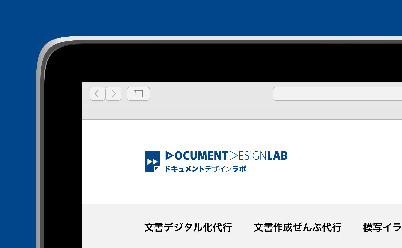 DocDesignLab.com