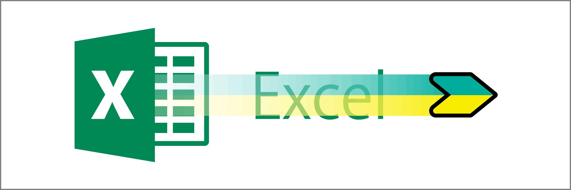 Excel初心者でもできる事務作業効率アップの方法