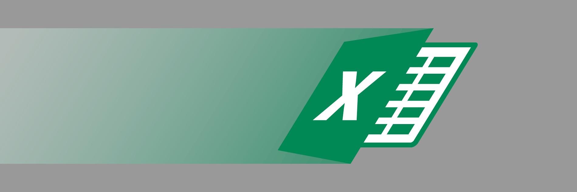 Excelでの書類作成やデータ入力の効率を手っ取り早く上げる方法