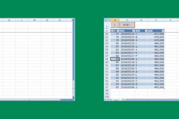Excel選択行を一瞬で最下行にコピペするマクロ